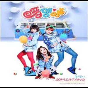 4207746-1st_mini_album_pungdeng-e_pungdeng-e_go