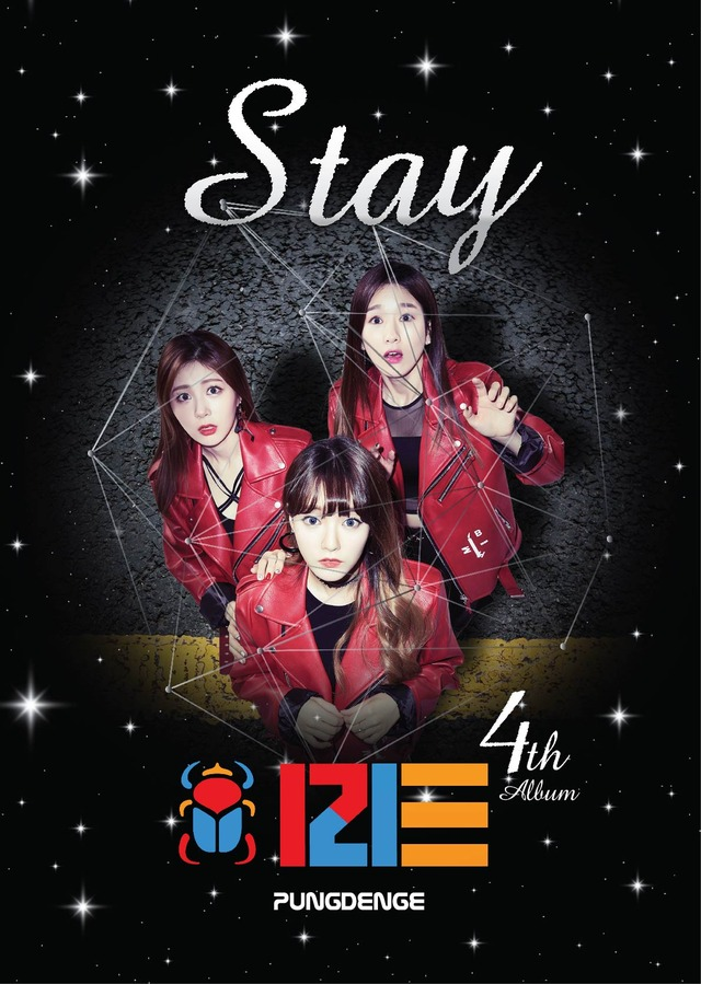 4211202-stay_korea_cd