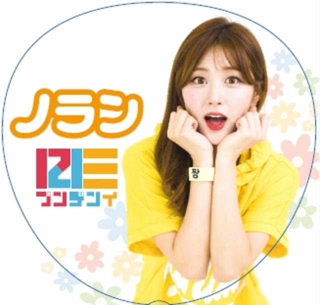4211230-no_uti