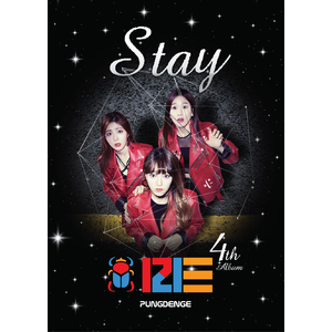4211280-stay_korea_cd