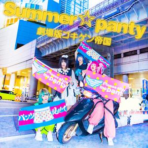 4212508-summer_panty_j%e5%86%99