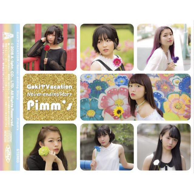 4216103-pimms_cd_gekiya