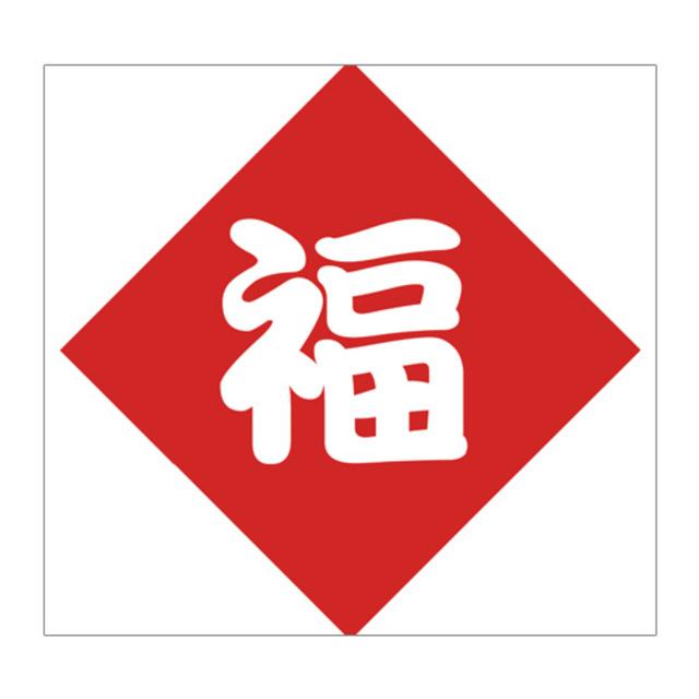 4219616-goods_jitb2016_03l