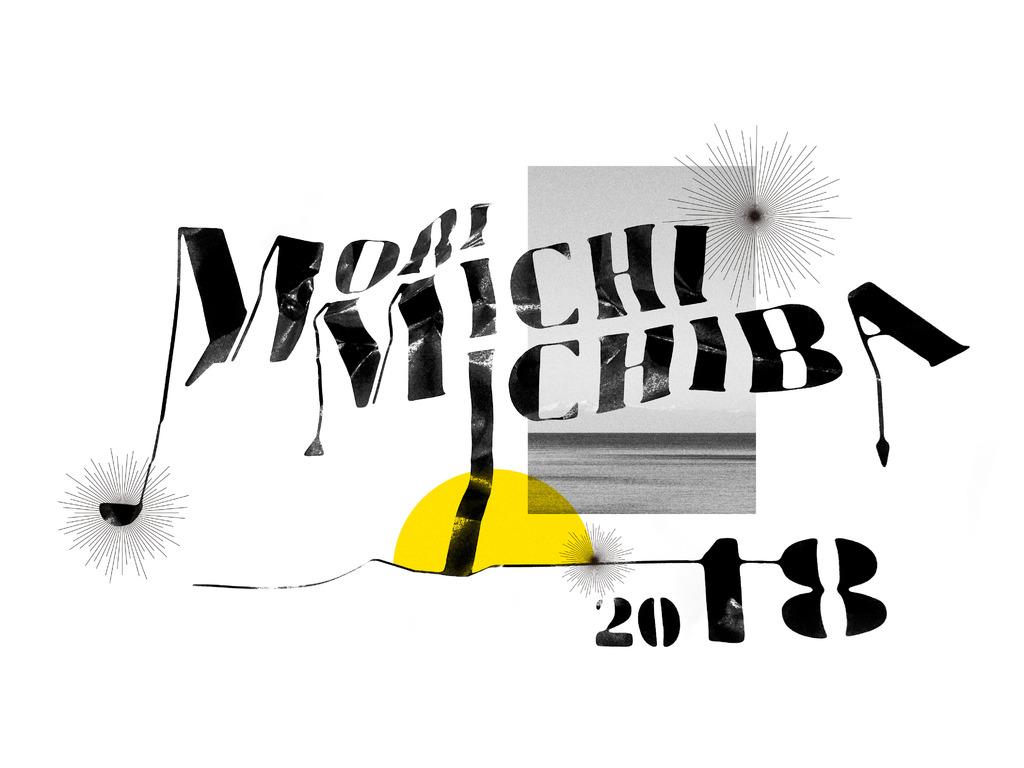 4222330-2018morimichiichiba