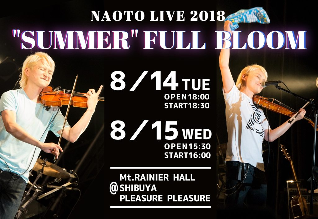 4228703-2018naoto_tour_full_bloom_sm