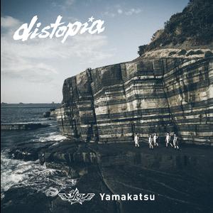 4229598-yamakatsu_distopia_fpj3009_revenger