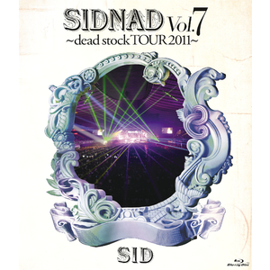 4239390-sidnad_vol7_kmu_bd_cover-01