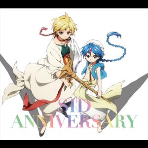 4239522-anniversary_anime_jk