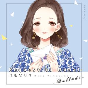 4243370-monarequ_ballads_mona-001_jkt