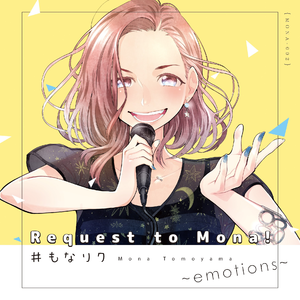 4243374-monarequ_emotions_mona-002_jkt