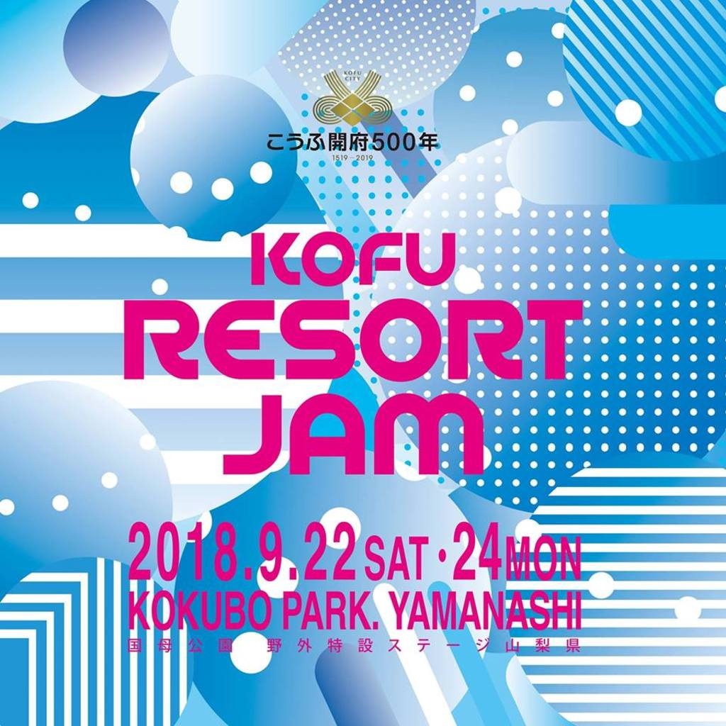4243600-resort_jam_2018