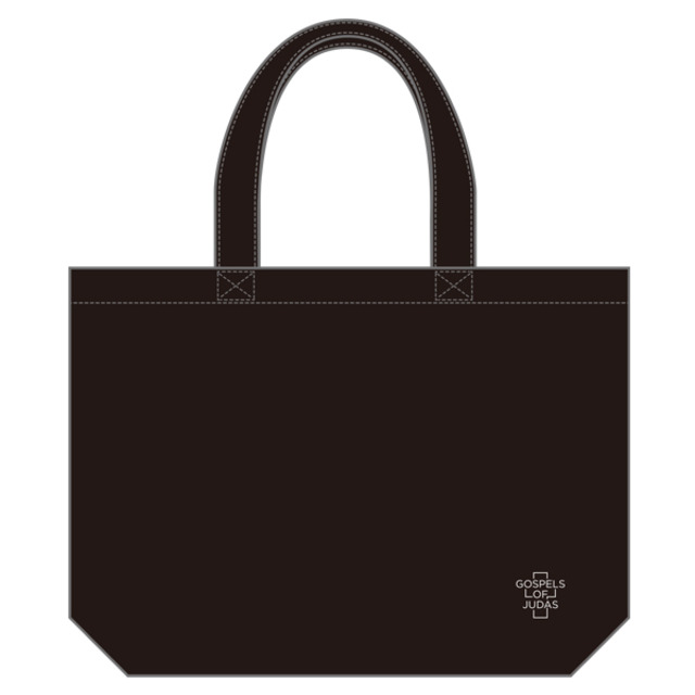 4245002-tote_back