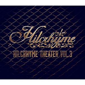 4255157-hilcrhyme_theater_vol.3