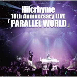 4255209-hilcrhyme_10th_anniversary_live%e3%80%8cparallel_world%e3%80%8d