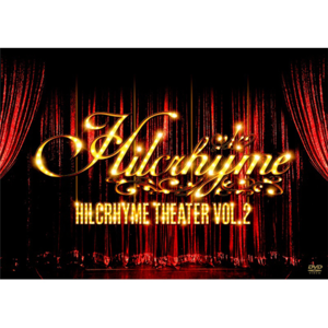 4255620-hilcrhyme_theater_vol.2