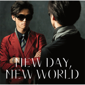 4255632-new_day__new_world__%e5%88%9d%e5%9b%9e%e9%99%90%e5%ae%9a%e7%9b%a4_