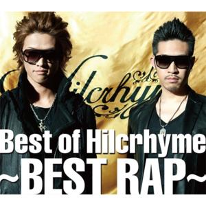 4256456-best_of_hilcrhyme_%ef%bd%9ebest_rap%ef%bd%9e