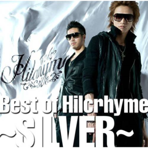 4257049-best_of_hilcrhyme__silver_
