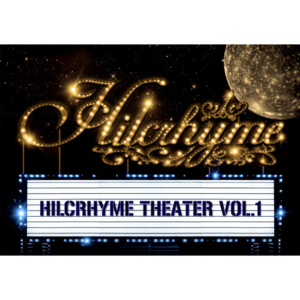 4257111-hilcrhyme_theater_vol.1