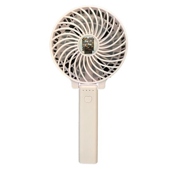 4260991-fan