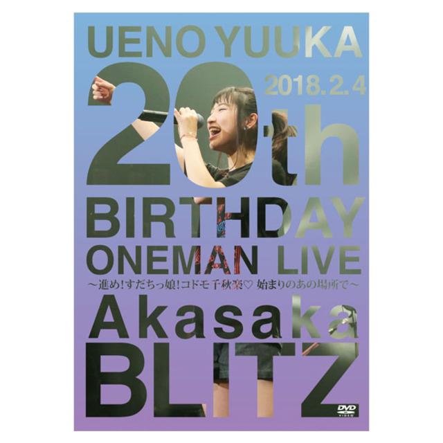 4263842-dvd_akasaka