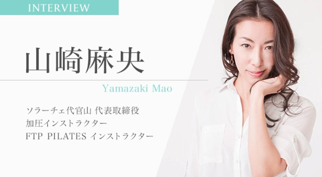 4268615-bn_yamazaki