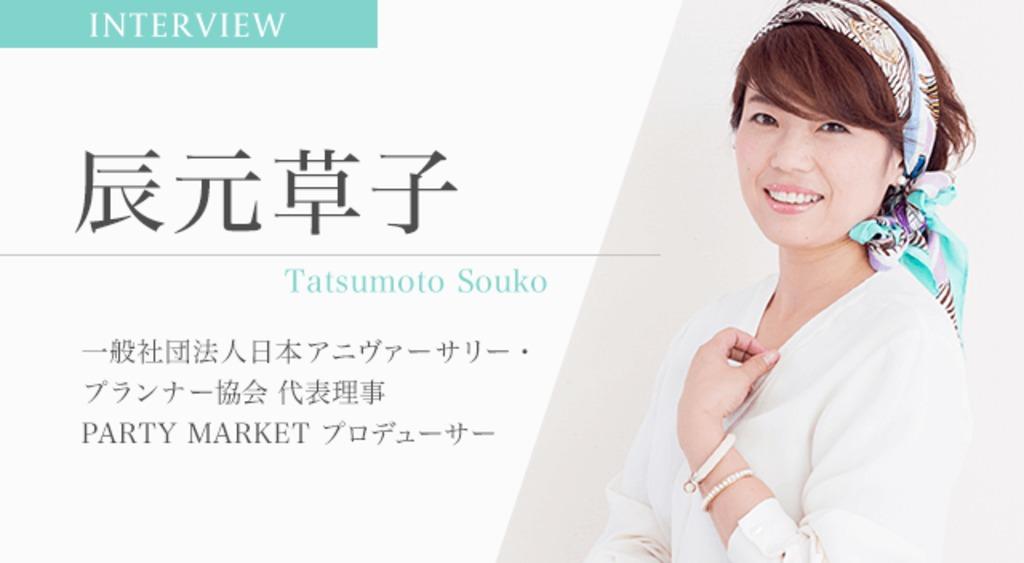 4268621-bn_tatsumoto