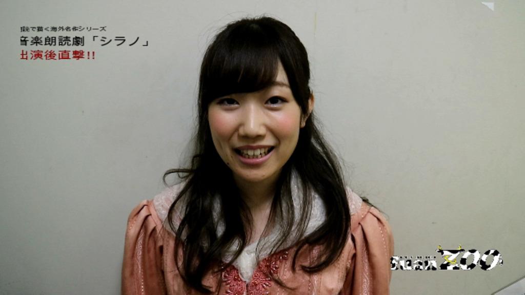 4274175-tadokoro_shirano_coment