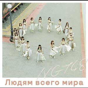 4275727-type-cd