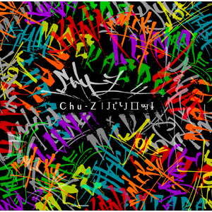 4276286-type_c