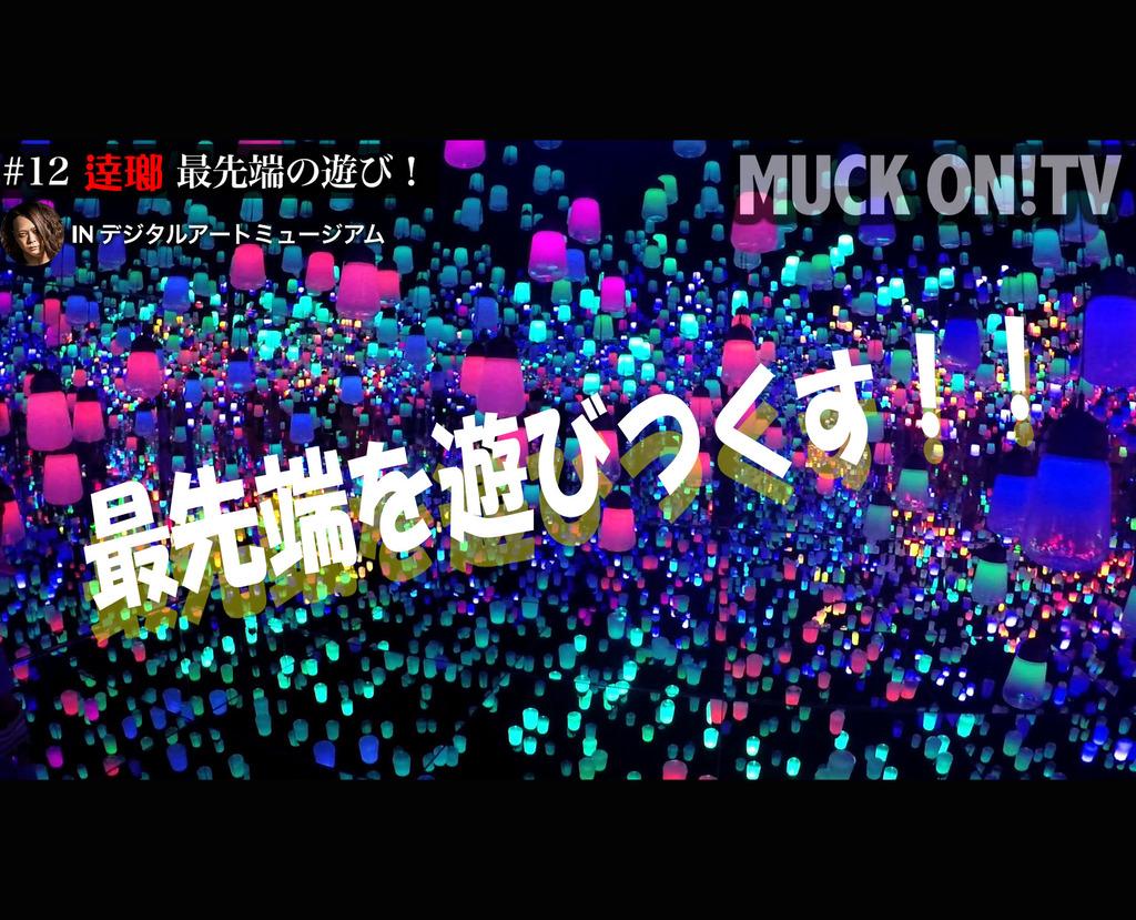 4276554-samune_12_0