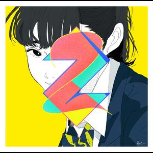 4280075-01_spf2_tsujyo_180920_3