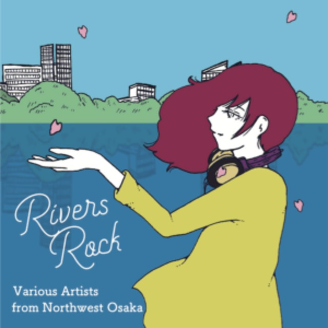 4286915-rivers_rock