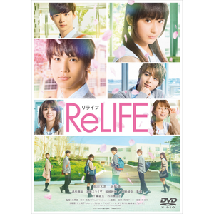 4291105-relife