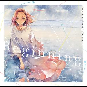 4297497-monatomoyama_beginning_jkt_s