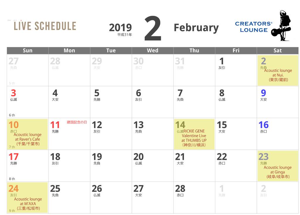 4310582-2019-month-2