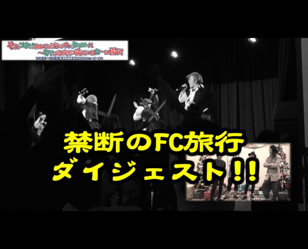 4312787-fc_travel_samune
