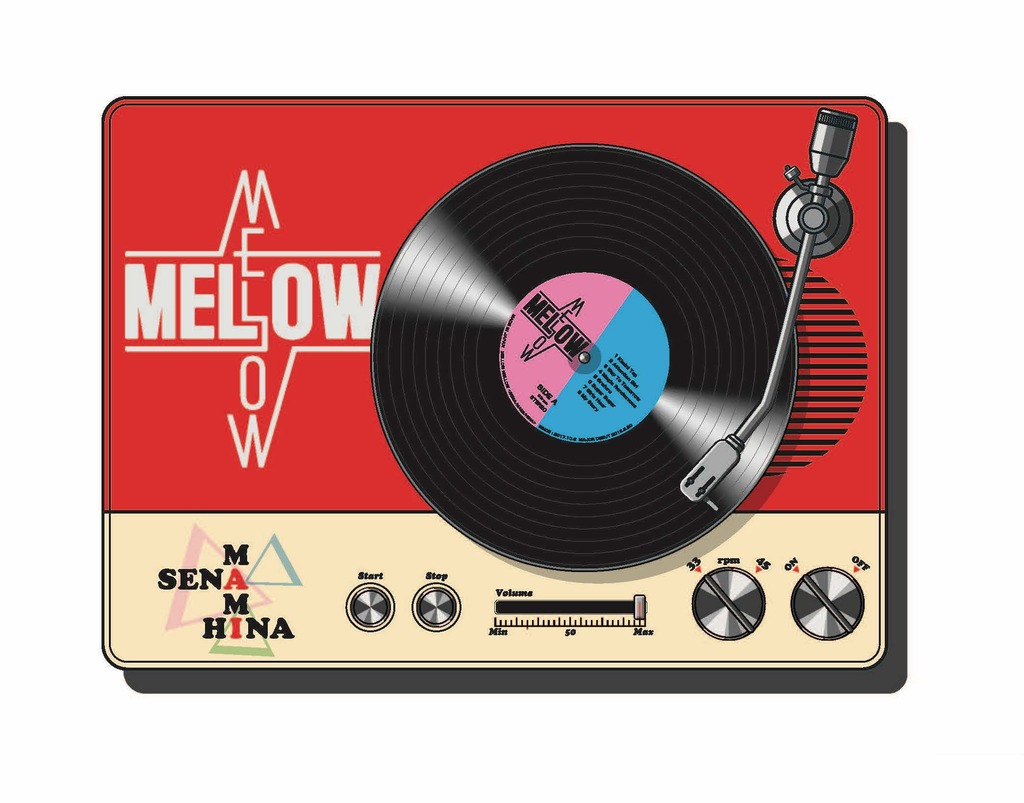 4318701-mellow_mellow_record-player