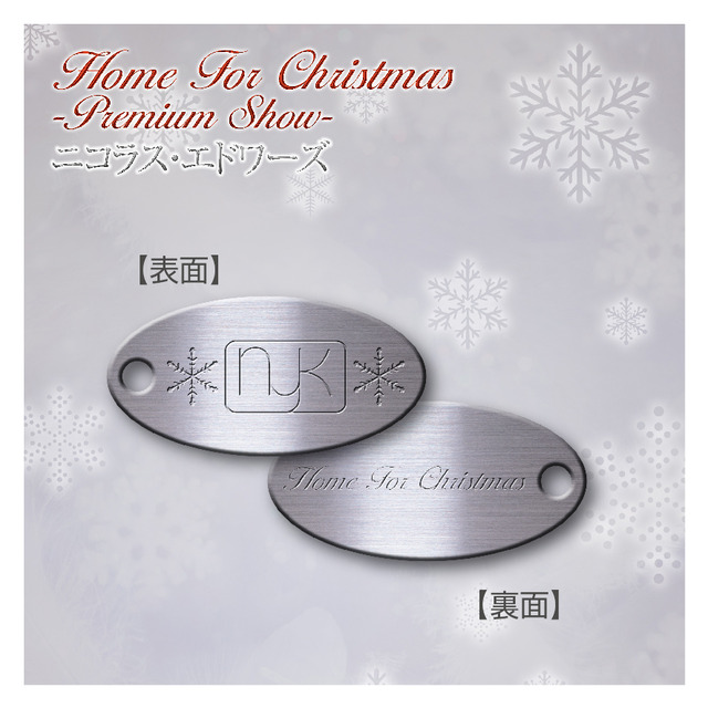 4343722-homeforchristmas_charm