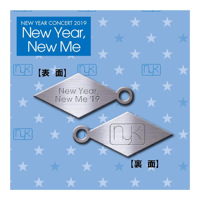 4343735-newyearnewme-charm
