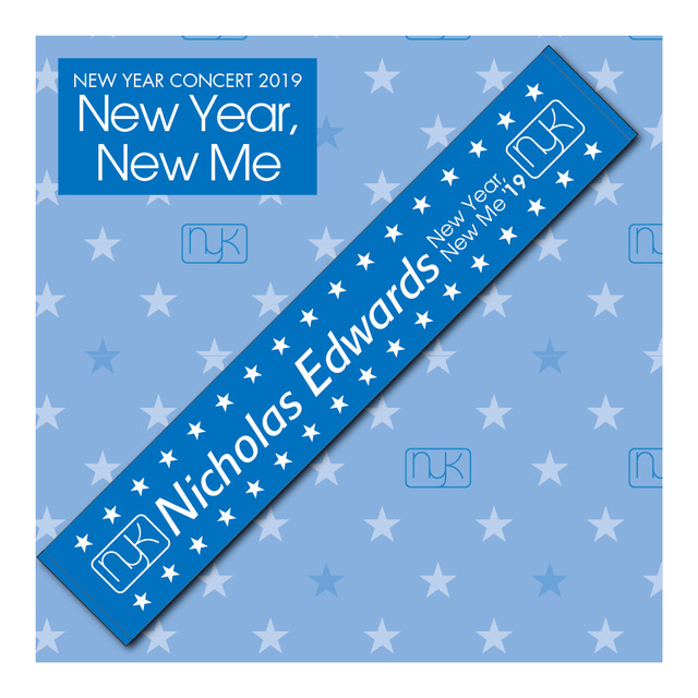4343749-newyearnewme-towel