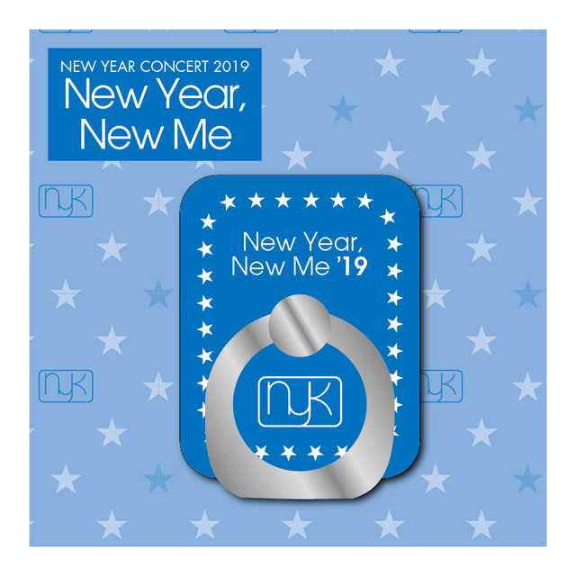 4343763-newyearnewme-phonering