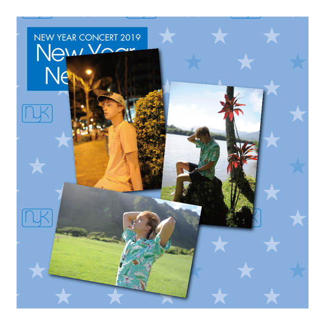 4343770-newyearnewme-photo