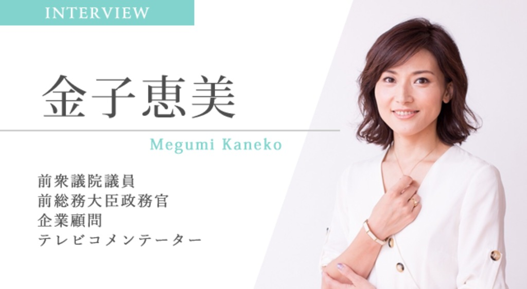 4346357-intervew-top-kaneko