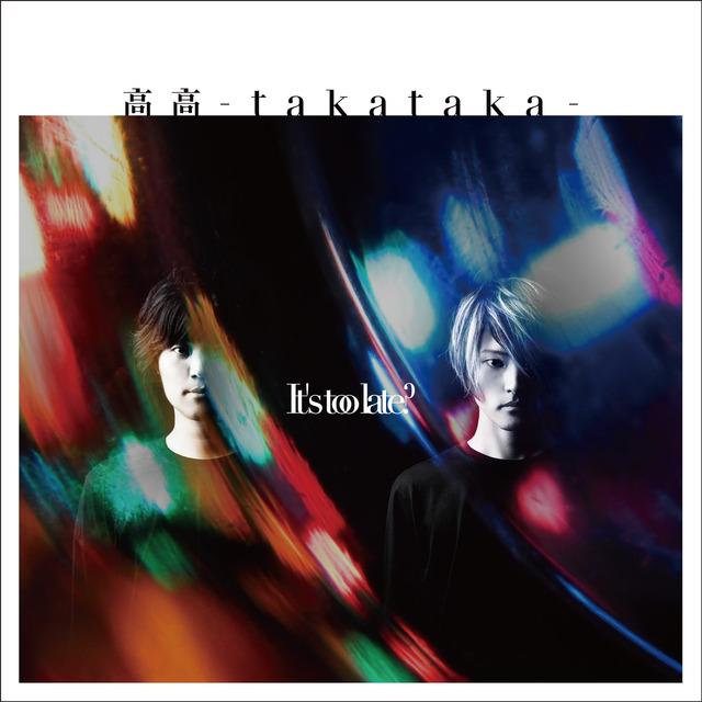 4357935-takataka_frame_final