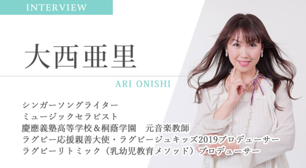 4358955-intervew-top-onishi