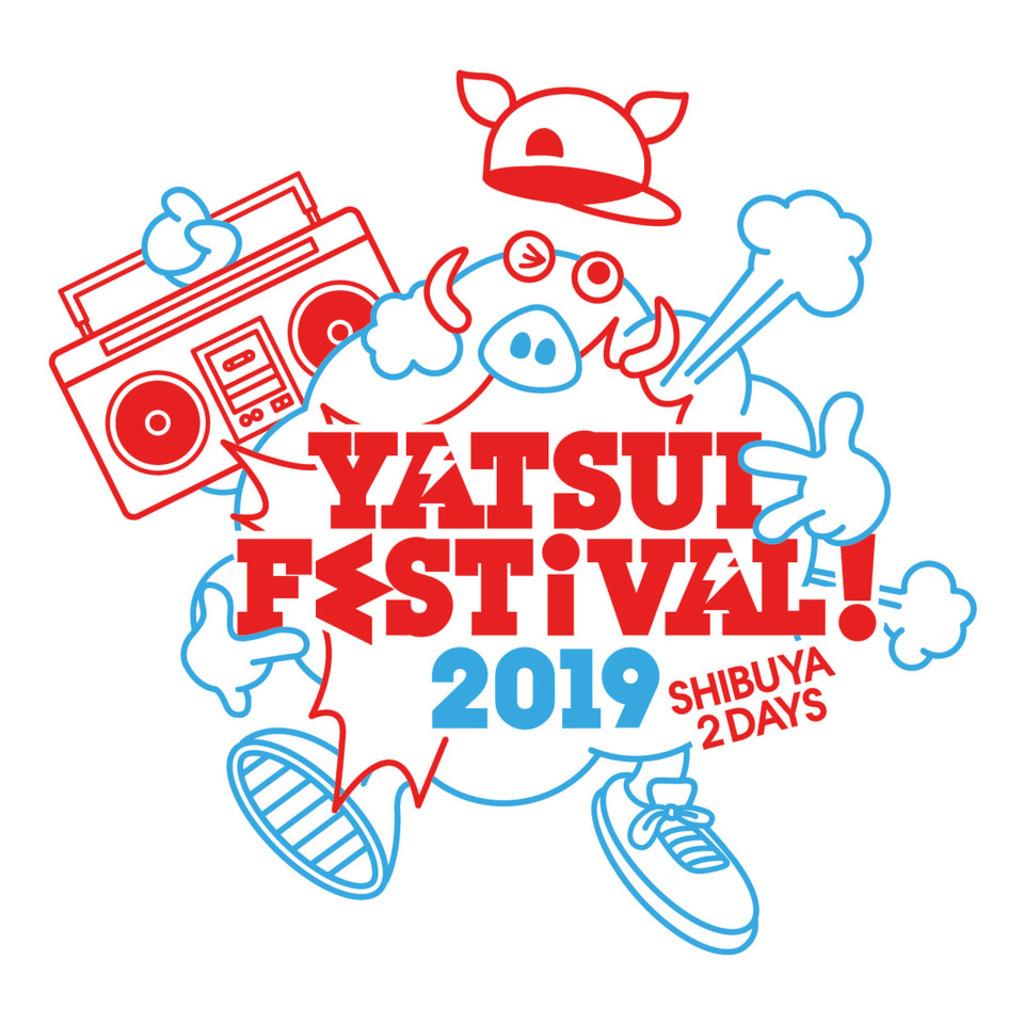 4359199-00_yatsui_logo2019