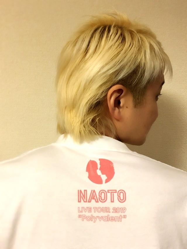 4364212-tshirt_back