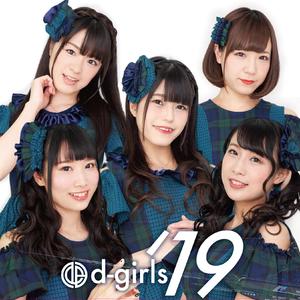 4374415-dgirls19_cd