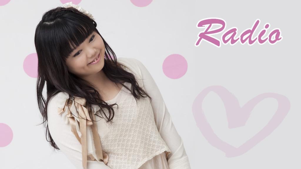 4380481-rino_radio_pic